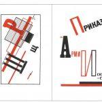 Studio ESSECI - LA COLLEZIONE MINGARDI DI LIBRI D